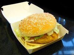 Fast Food: Kinder in den USA Hauptzielgruppe. Bild: pixelio.de/Thommy Weiss