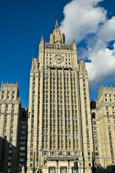 Außenministerium der Russischen Föderation