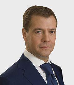 Dmitri Medwedew 2007 Bild: Presidential Press and Information Office / de.wikipedia.org