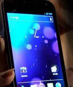 Android: Apps schicken Daten auf Reisen Bild: Wikipedia, cc Peter Schlömer