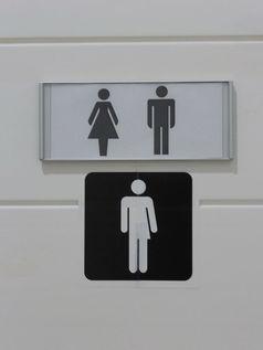 Drittes Geschlecht