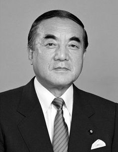 Nakasone Yasuhiro (1982)