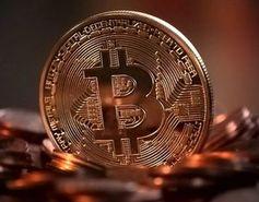 Bitcoin: Fake-Werbung auf Facebook.