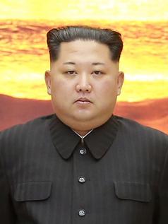 Kim Jong-un (2018)