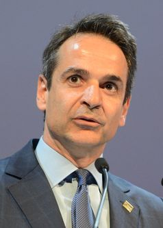 Kyriakos Mitsotakis (2017)