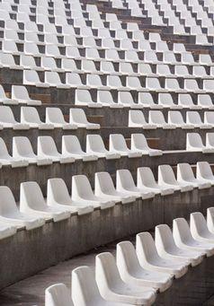 Ein leeres Stadion.