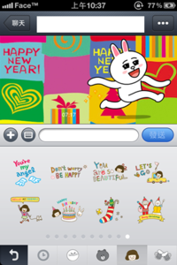 Line: Japanische App Line wächst rasant. Bild: Asiaclassified PLUS, flickr.com