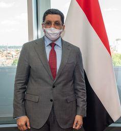 Ahmad Awad bin Mubarak