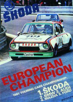 Mit sieben Divisionssiegen sicherte sich SKODA den Herstellertitel in der damals populärsten Meisterschaft für seriennahe Rennwagen.  Bild: SMB Fotograf: Skoda Auto Deutschland GmbH