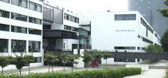 Haupt-Funkhaus der Deutschen Welle in Bonn (Schürmann-Bau)