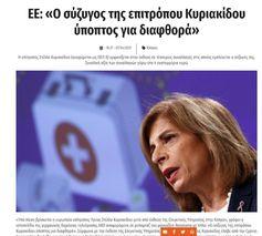 Das zypriotische Nachrichtenportal CircoGreco schrieb... Bild: UM / Eigenes Werk
