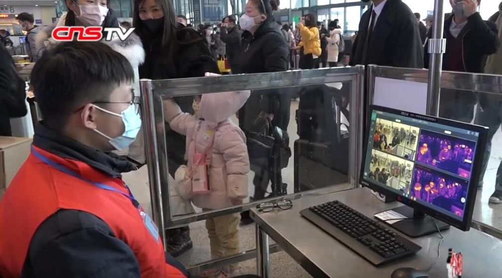 Infrared cameras were installed in Wuhan railway station to check passengers' body temperature before they board the trains.