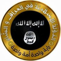 ISIS-Wappen