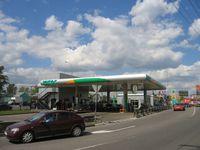 Eine Yukos-Tankstelle in Moskau