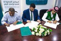 """Saudisches Entwicklungs- und Wiederaufbauprogramm für den Jemen startet Kampagne """"Beautiful Aden"""""""