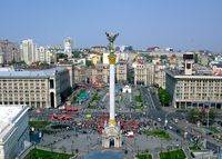 Ukraine: Der Unabhängigkeitsplatz (Maidan) in Kiew