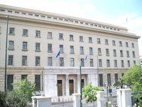 Bank von Griechenland: Die Zentrale an der Panepistimou-Str. in Athen