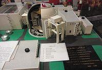 Modell des Kernkraftwerks Buschehr Bild: Bernd.Brincken / de.wikipedia.org