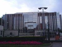 Das Generalsekretariat von Interpol in Lyon. Bild: Massimiliano Mariani / wikipedia.org
