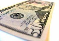 Experten hinterfragen Dollar als Weltleitwährung. Bild: aboutpixel.de, Sven Schneider