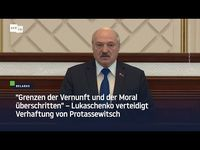 """Bild: SS Video: """"""""Grenzen der Vernunft und Moral überschritten"""": Lukaschenko verteidigt Verhaftung von Protassewitsch"""" (https://youtu.be/wv-NbmhjUN8) / Eigenes Werk"""