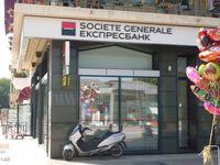 Société générale - Expres Bank