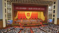 China: 12. Nationalen Volkskongresses, März 2015