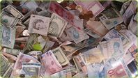 Bild: Cash by Blatant World, on Flickr