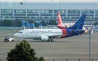 Die am 9. Januar 2021 vermisste Boeing 737-524 (Kennzeichen PK-CLC)