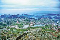 Bild: http://www.cqybq.gov.cn/