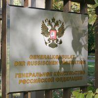 Schild am Eingangstor des Generalkonsulats der Russischen Föderation auf der Viktorshöhe in Bonn; ehemals Sowjetische Botschaft in Deutschland (2009)