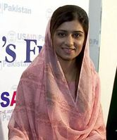 Hina Rabbani Khar Bild: wikipedia.org
