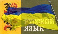 Bild: Collage: STIMME RUSSLANDS