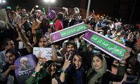 Feiern im Iran 2017 (Symbolbild)