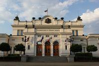 Das Parlament in Sofia