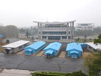 Demilitarisierte Zone in Nordkorea (ca. 2004)