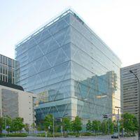 Unternehmenssitz in Tokio