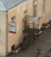 Erster Sitz von Yandex in der Wawilowa-Straße in Moskau