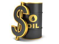 Erdöl, auch Mineralöl genannt. Es entsteht, laut Forschungsergebnissen der Universität Stockholm, in der Erdkruste ohne Fossilien zu benötigen (Symbolbild)
