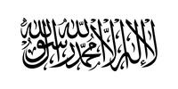 Islamisches Emirat Afghanistan