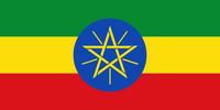 Flagge der Demokratischen Bundesrepublik Äthiopien