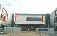 Eingangsbereich der Europäischen Schule in Frankfurt