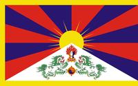 Flagge der tibetischen Exilregierung. Diese Flagge ist in der Volksrepublik China verboten.