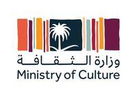 Das Ministerium für Kultur des Königreichs Saudi-Arabien: Saudi-Arabien ist offen für Kultur
