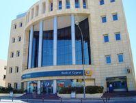 Bank of Cyprus: Eine Geschäftsstelle in einem Vorort von Nikosia