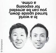 """Die Tokyo Two: die beiden angeklagten Greenpeace-Aktivisten Junichi Sato und Toru Suzuki. """"In einer Welt, die auf dem Kopf steht, kann verhaftet werden, wer ein Verbrechen aufdeckt."""" Bild: Greenpeace"""