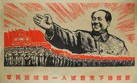 China erfüllt alle kritieren für eine nationalsolzialistische Diktatur (Symbolbild)