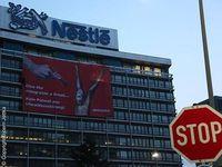 Nestlé Deutschlandzentrale in Frankfurt/Main. Bild: Bjoern Jettka