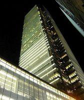 NYT Tower in Manhattan: Konzern auf Schlankheitskur (Foto: pixelio.de/Suziki)