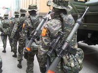 Marineinfanterie der Republik China